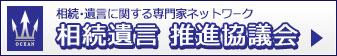 bnr_network.jpg